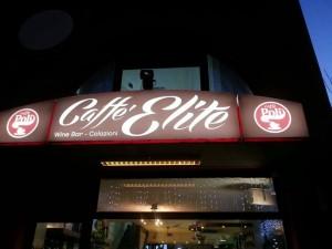 caffe-elite4
